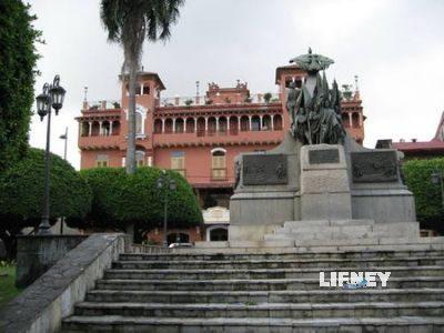 Explore Panamá Viejo